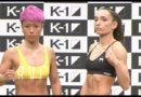 Kickboxing – Peritore sconfitta in Giappone